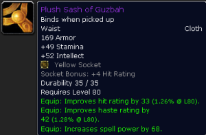 Plush Sash of Guzbah