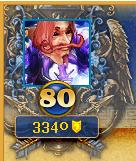 Achievement number gnome